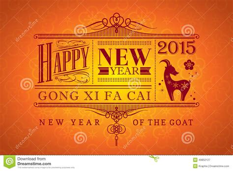 orange meaning in new year new year of the goat 2015 stock vector image