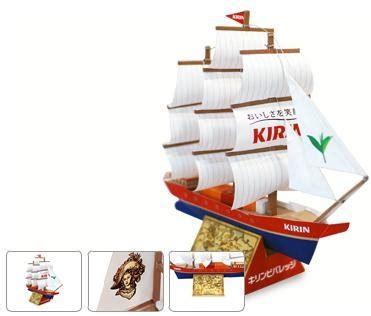 Kirin Papercraft - kirin sailing ship papercraft papercraft paradise