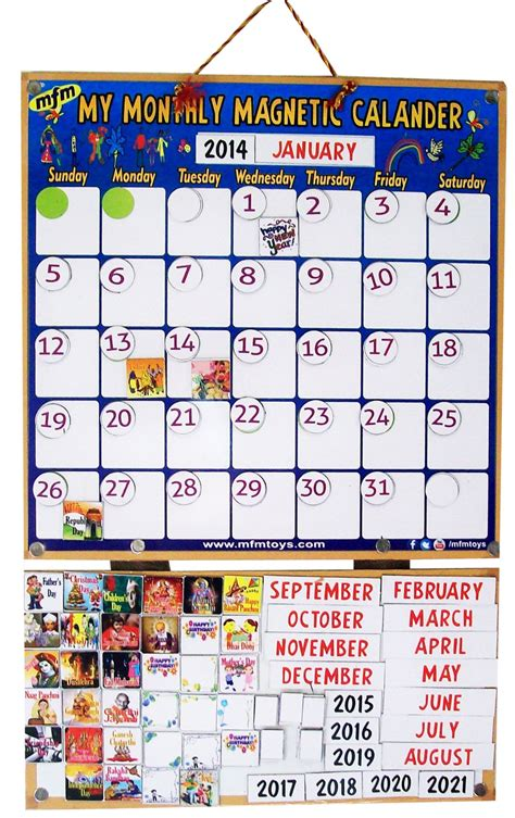 Where Is My Calendar Mfm Toys My Monthly Magnetic Calendar Prices In India