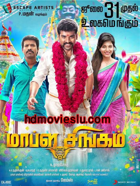 theri tamil movie first look downloadonline torrent movie mapla singam is an upcoming indian tamil action romantic