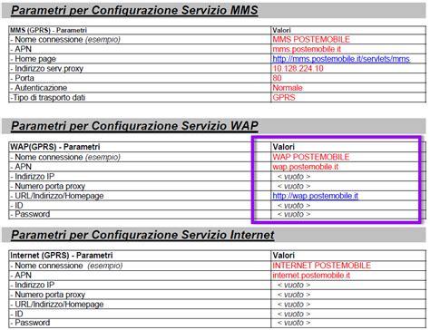 poste mobile operatore ios6 e postemobile configurazione dell apn per la