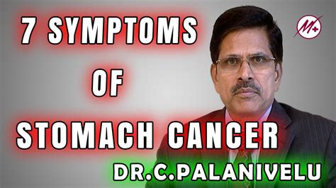 stomac pain symptoms in tamil what is symptoms of stomach cancer
