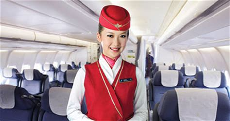 china southern airlines great deals  flights flight centre