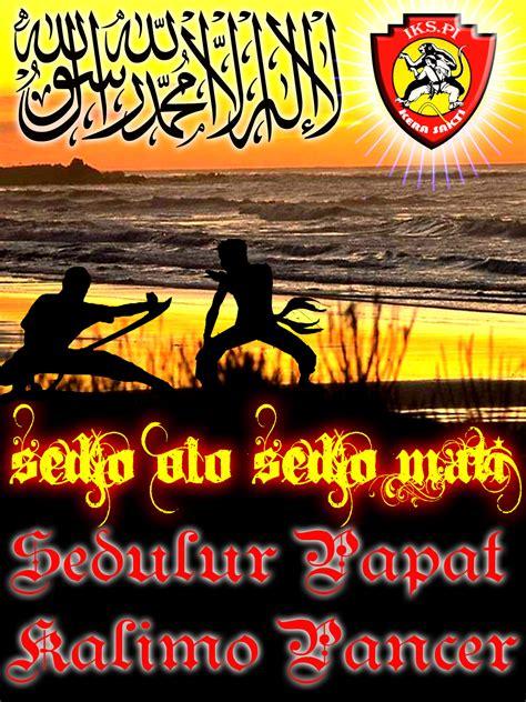download mp3 gratis iks pi gambar iks pi kera sakti foto bugil bokep 2017