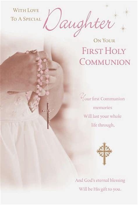 Holy Communion Cards And Gifts - daughter first holy communion card
