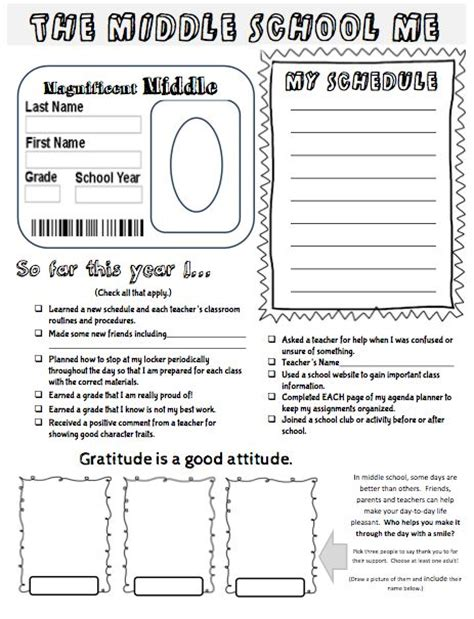 new year activities for middle school middle school me newspaper folder project for goal setting
