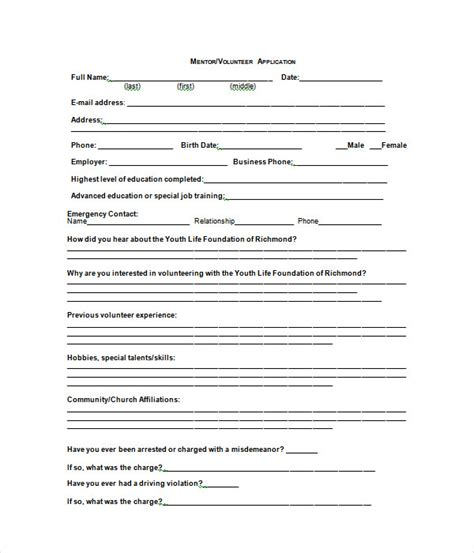 volunteer application template application template 18 free word pdf documents