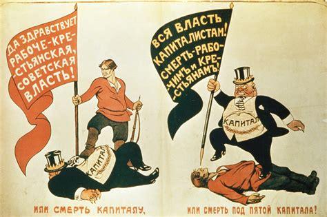 소련의 공산주의 선전 포스터 35장 사진