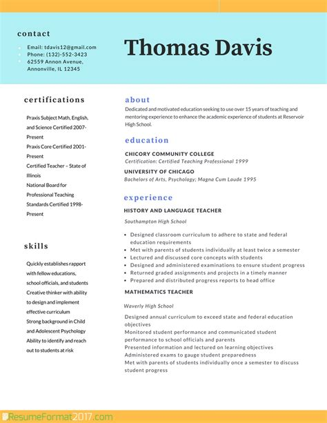 best resume format for teaching profession best resume template 2017 resume builder