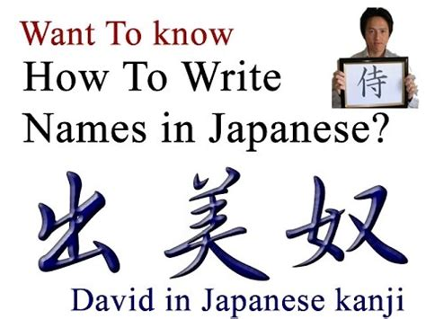how to write in japanese how to write my name in japanese hiragana