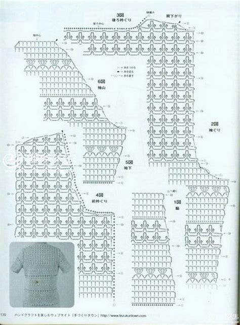 pretty  feminine crochet cardigan pattern diagram