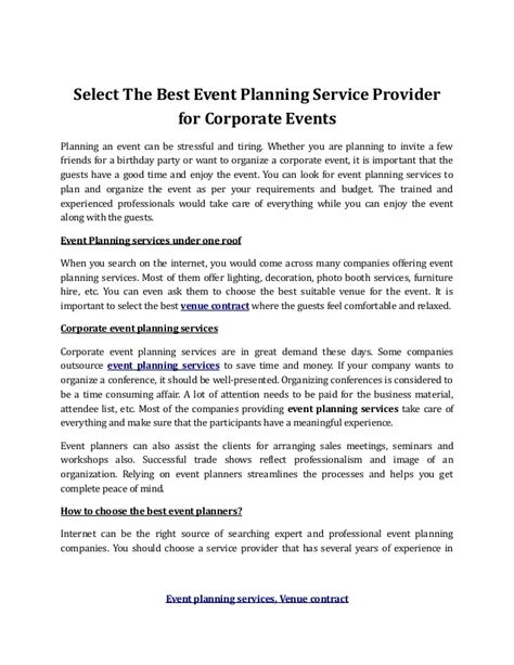 event planner services event planning services venue contract