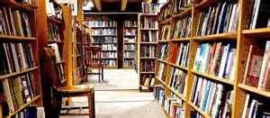 chicago book pictures bookstores in chicago for new and used books
