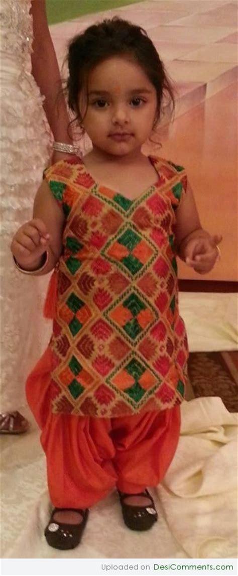 cute jatti wallpaper cute baby desicomments com adanih com