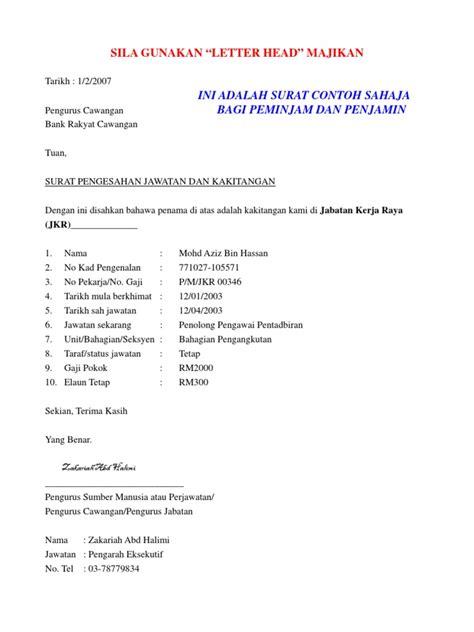 surat pengesahan majikan sle