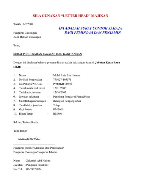 Guarantee Letter Untuk Kakitangan Kerajaan Surat Pengesahan Majikan Sle