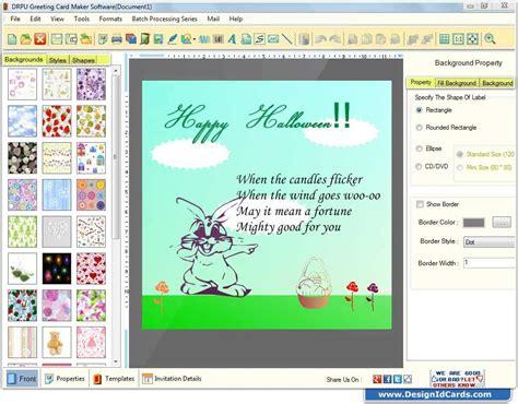 card program design greeting card software windows 7 screenshot