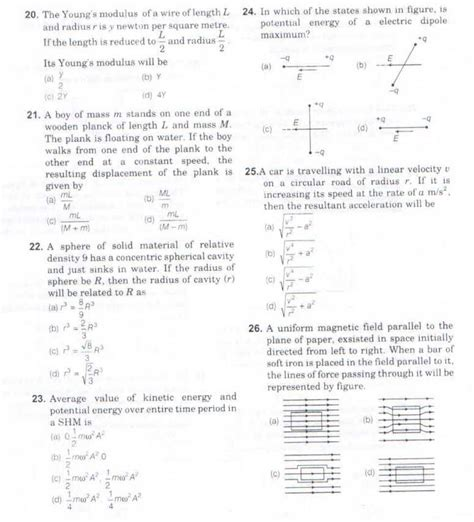 paper pattern of aiims aiims last year question paper 2018 2019 studychacha