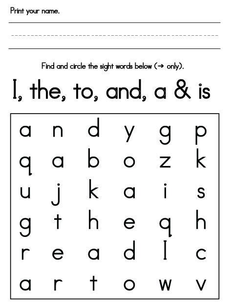 printable word search 5 year old sight word search easy kindergartenklub com pinterest