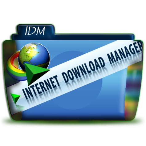 idm full version free download download software january 2013