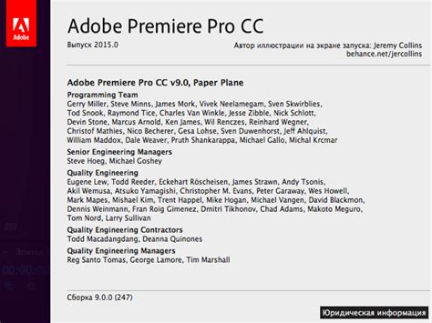 adobe premiere pro yosemite установка программы adobe premiere pro cc 2015 для