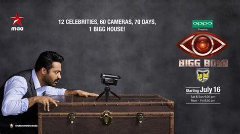 bigg telugu bigg telugu 1st episode response a few viewers are