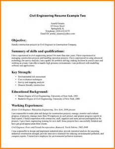 Sample Resume For Civil Engineering Student civil engineering student resume sample civil engineering student
