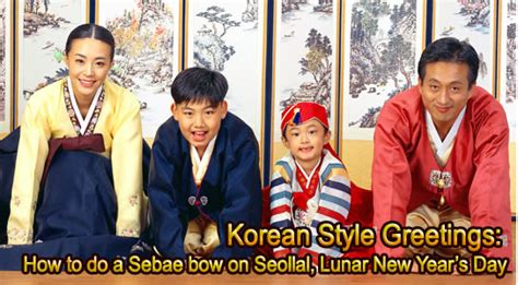 new year traditions in korea korean style greetings how to do a sebae bow on seollal