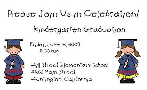 Graduation Invitation Cards For Kindergarten
