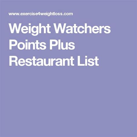 how to calculate your weight watchers points how to calculate your daily weight watchers points plus