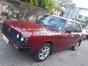 Car Covers For Sale In Sri Lanka Buy Vehicles Sri Lanka Sell Vehicle Sri Lanka Buy Car