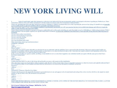 new york advance directives living will health care