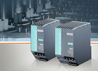 rugged siemens compact rugged three phase power supplies for worldwide use siemens global website
