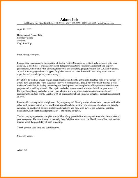 Cover Letter For Program Director – After school program director cover letter