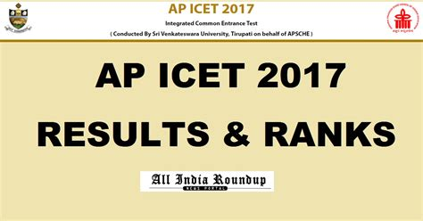 Manabadi Mba Results by Sche Ap Gov In Ap Icet Results 2017 Declared Here