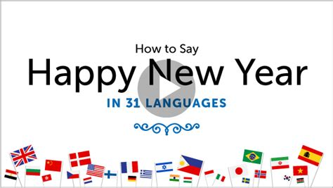 new year in japanese language koreanclass101