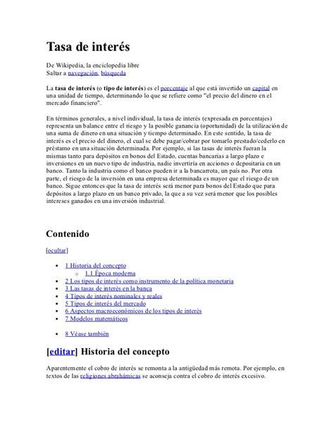 tasa de inters wikipedia la enciclopedia libre tasa de inter 233 s