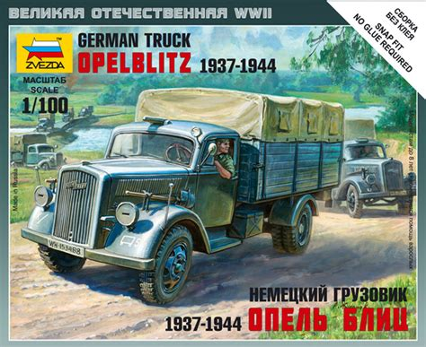 german opel blitz truck german truck opel blitz 1937 1944 art of tactic zvezda 6126