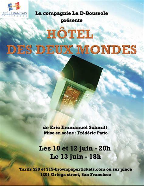 libro htel des deux mondes 10 12 13 juin 2010 hotel des deux mondes de eric emmanuel schmitt la compagnie d boussole