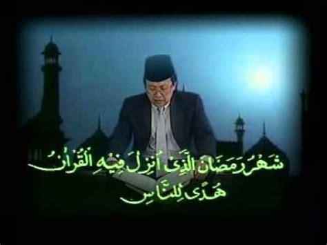 download mp3 adzan nanang qosim 10 62mb download now tilawah al quran h nanang qosim za