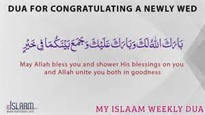 wedding wishes dua dua for congratulating a newly wed islamic duas