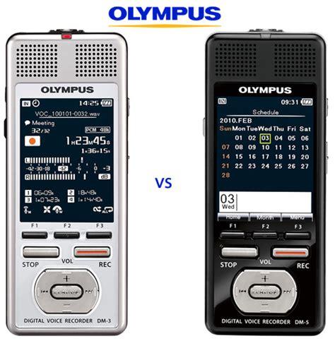 digital compare digital voice recorders comparison search engine