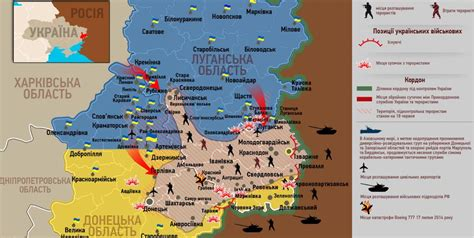 map ukraine separatist area july 2015 ukrainian nationalist view of the war in donbass stormfront