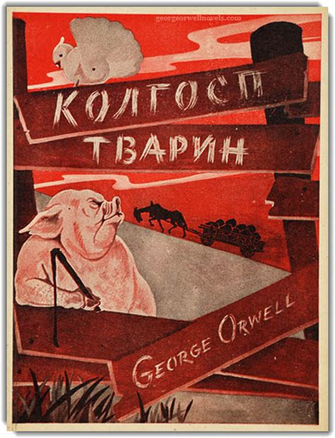 biography george orwell summary nhbassignmentvtx web fc2 com essays on animal farm