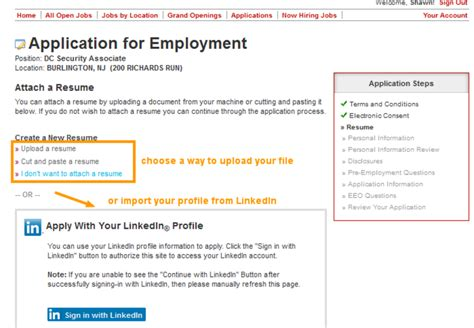 printable job application for sports authority how to apply for sports authority jobs online at jobs