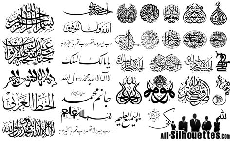 Cutting Sticker Islami Stiker Kaligrafi Alhamdulillah 60cm Free Vector On Logo Icons And Car Logos
