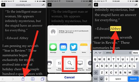 Find To Text How To Find Text On Web Page In Safari For Ios 10 Ios 9 On Iphone