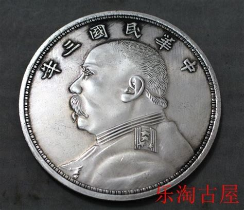 aliexpress under 1 dollar 10 yuan fat man yuan shi kai big china silver one dollar