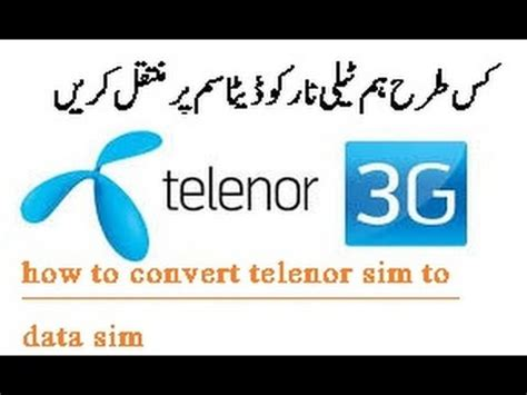 how to convert 3g sim card into 4g template convert 4g click