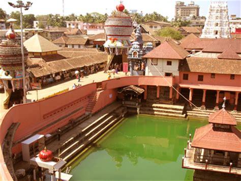 Themes Udupi | mangalore industrial visit industrial tours visit